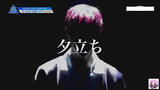 《日本語字幕》PRODUCE101 season2 -소나기(DOWNPOUR) 프로듀스101 WANNA ONE 워너원