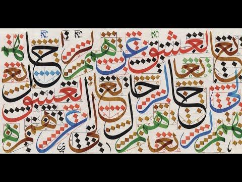 "Learn Arabic Alphabet ""the easy way"""