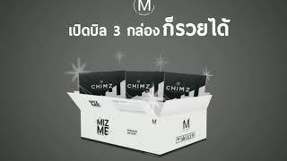 Chimz(4)