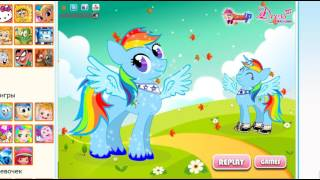 Dress up my little pony online game for girls