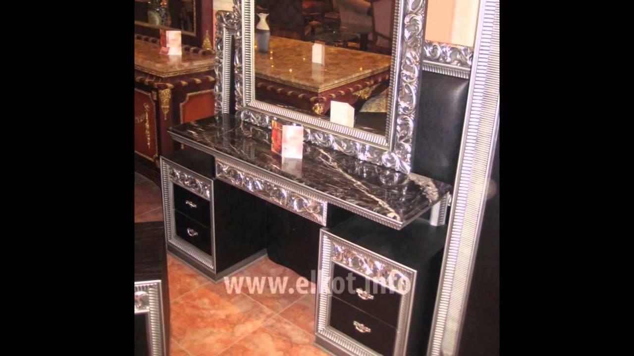 ElKot Egyptian Furniture Store In Alexandria, (www.elkot.info) :: Bedrooms  Catalog 2013   YouTube