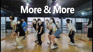 이대댄스학원 이지댄스/ 트와이스(TWICE) - MORE & MORE / KPOP COVER Dance