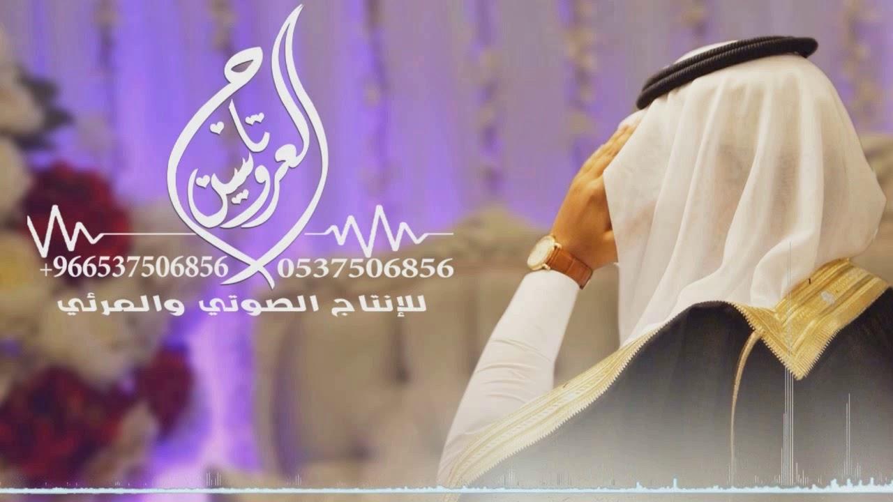 شيله باسم راشد نحمد الله كلنا ربي تمم فرحنا 2019 تنفيذ باسم المعرس واهله Youtube