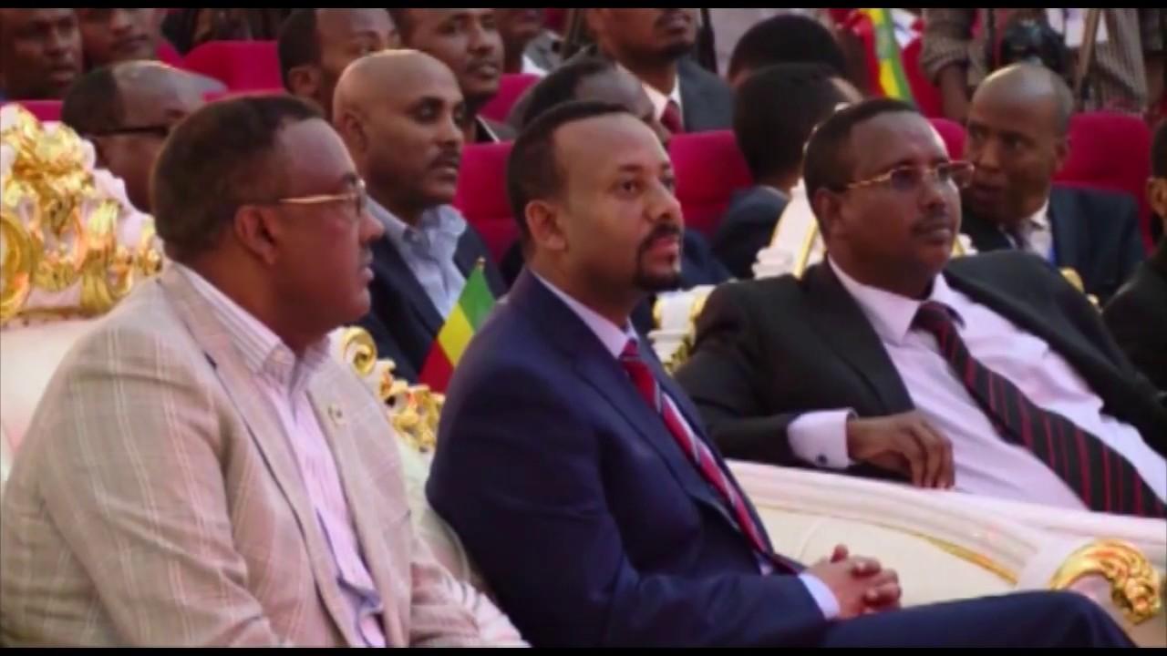 Download BOOQASHADII l RAYSALWASAARAHA l DALKA ETHIOPIA DR ABIY AHMED EE DEEGAANKA SOOMAALIDA ETHIOPIA l OO D