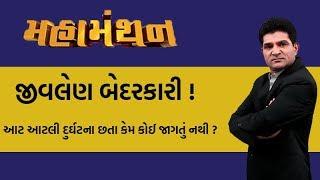 how sonia gandhi will overcome the ambitions of senior congressmen