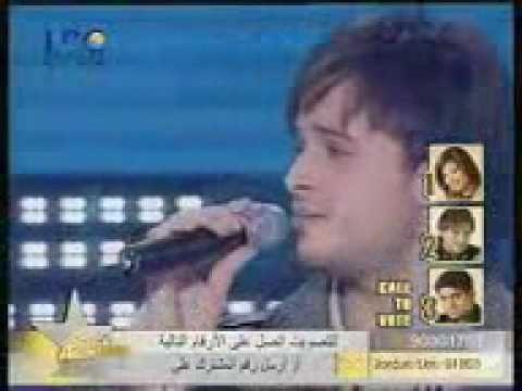 Ya Dalloula - Saber Rebai et Imed jallouli -Star ac 4