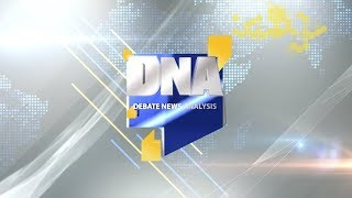 Dollar Kay Samnay Rupay Ki Beqadri | DNA | 16 July 2018 | 24 News HD