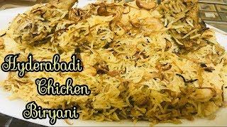 HYDERABADI CHICKEN BIRYANI    How to make Hyderabadi chicken biryani