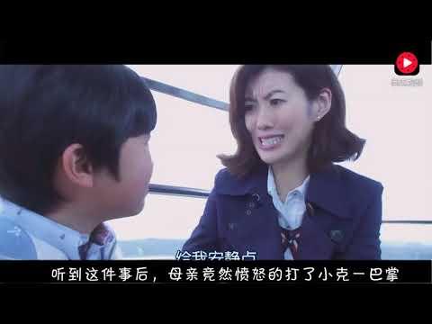 一部看后十分难受的日本电影,日本老师体罚孩子的方法,太压抑了