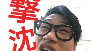 宮川大輔さんの声真似をしてます。 アンテナスクエア/まさと と申します...