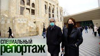 Коронавирус. Баку. Хроника событий