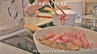 ENG│요리Vlog, 도시락싸고 밥하고 별거있는 일상 …