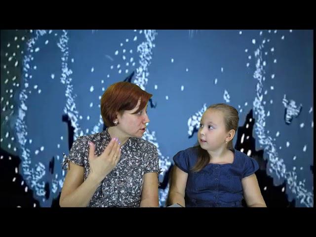 Изображение предпросмотра прочтения – Арина и Алена ВитальевнаАфанасьевы читает произведение «У Лукоморья дуб зеленый» А.С.Пушкина