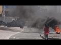 الشباب الثوري يرفع أعمدة الدخان وفاءاً لدماء الشهداء وتمسكاً بأهداف الثورة - النو�
