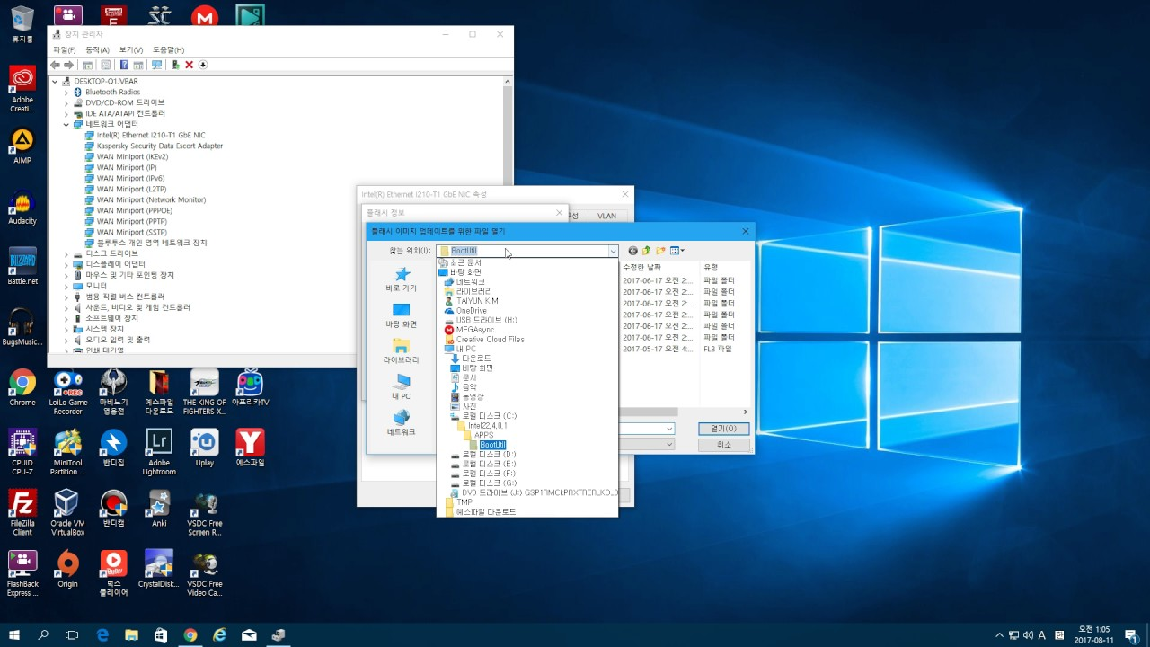 Update intel boot agent image on windows