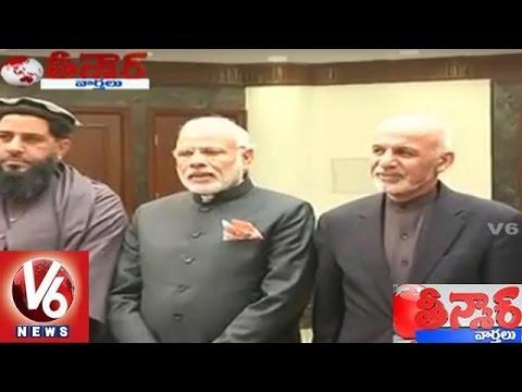 PM Narendra Modi To Visit Iran, Afghanistan And USA | Teenmaar News | V6 News