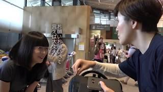 20180527出発 沢村美舟 検索動画 1
