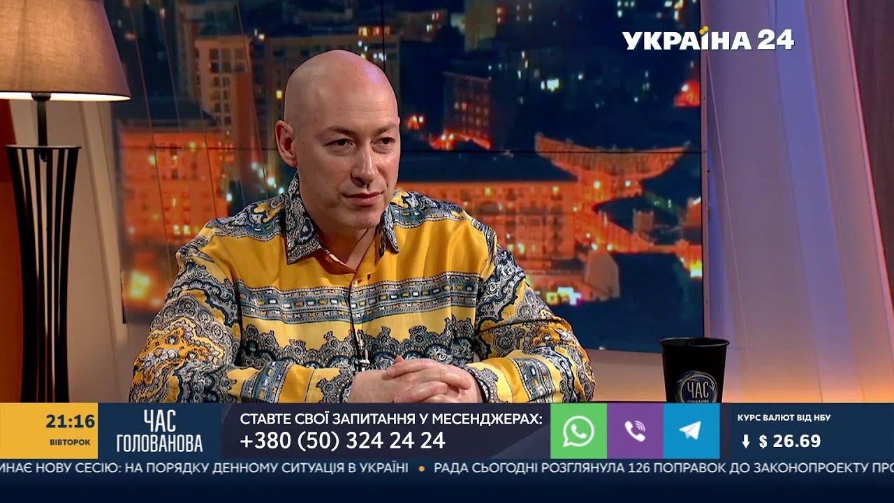 Гордон: Хочу пожелать Саакашвили здоровья, чтобы он рвал и метал