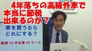 チャンネル登録はコチラから☆ ⇒ https://www.youtube.com/c/hirotax?sub...