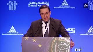 الأردن يؤكد وجود مجالات تعاون مع الدول الأوروبية خاصة بتصدير الطاقة (3/11/2019)