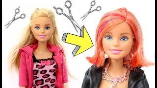 캐리의 단발머리 염색변신! 캐리의 꿈은바로? 바비인형의 미용실놀이 애니메이션 만화 미미인형드라마 barbie인형의 장난감 재미있는 인형극 어린이채널♡모모TV