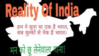 Hum Ne Suna Tha Ek Hai Bharat | Patriotic Song| Mohammed Rafi & Asha Bhosle | Didi 1959
