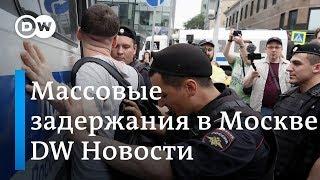 Массовые задержания в Москве: кто и почему пришел на марш в поддержку Голунова. DW Новости 12.06.19