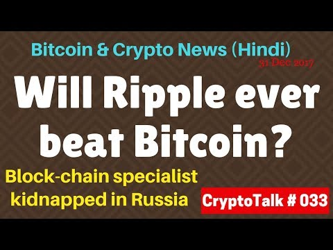 Will ripple ever Beat Bitcoin, Block-chain Specialist kidnap