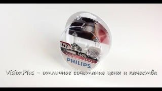 Распаковка ламп PHILIPS VISION PLUS