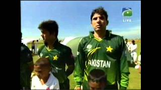 pakistan cricket song