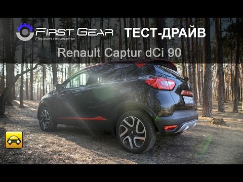 Renault duster производитель страна