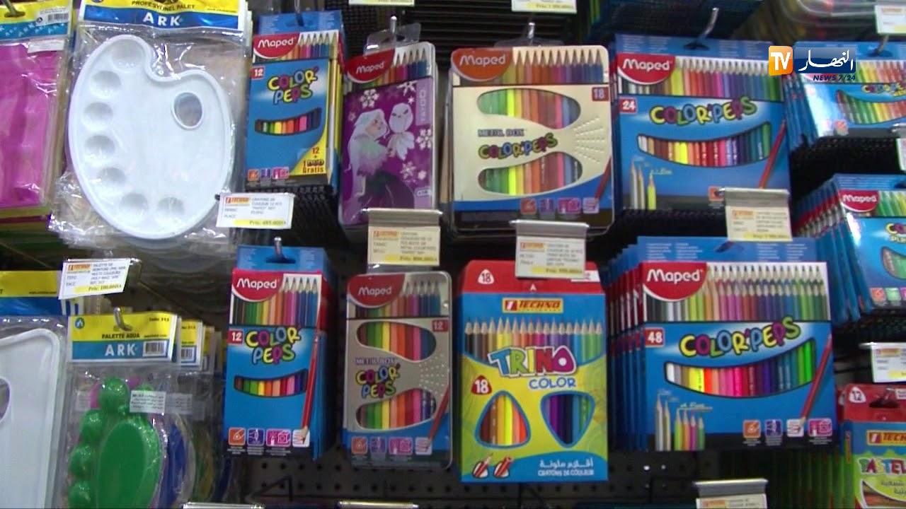 36cea45f15e72 هذه هي أسعار الأدوات المدرسية مختلف أطوار التعليم - YouTube