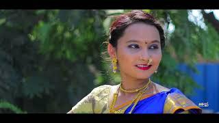 Aali thumkat Album song