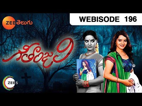 Geethanjali - Indian Telugu Story - Episode 196 - Zee Telugu TV Serial - Webisode