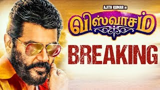 VISWASAM BREAKING: Thalapathy's Villain to act in Viswasam | Ajith Kumar | TT 132