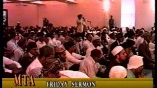 Urdu Khutba Juma on June 20, 1997 by Hazrat Mirza Tahir Ahmad at USA