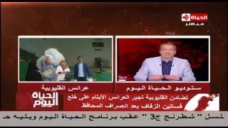 'أمين' عن إجبار العرائس الأيتام على خلع فساتين الزفاف: 'بوظتوا الليلة'.. (فيديو)