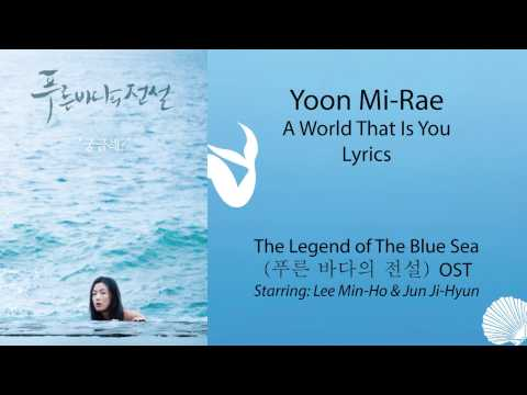 Yoon Mi Rae (윤미래) - A World That Is You The Legend of The Bl