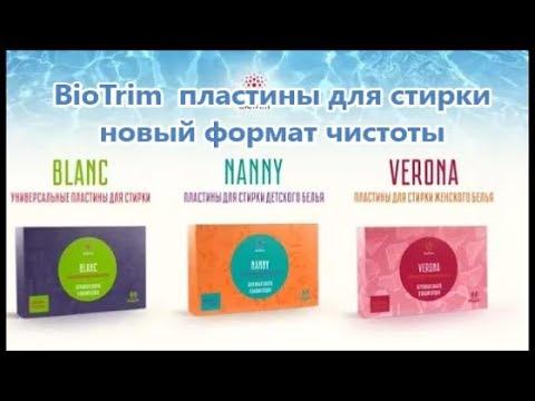 Чистящие средства для ковров. Дистрибьютора продукции diversey в россии. Мы осуществляем продажу моющих средств оптом (упаковками) по.