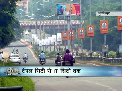 Future cities of India   Changing face of Bhubaneswar   CNBC Awaaz