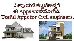 Use this Apps if you need build a Home  Useful this Apps for Civil Engineers