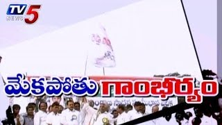 Congress and TRS war For Jagital Constituency