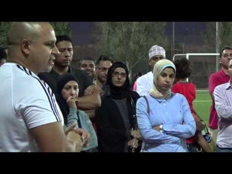 Muscat Football Academy Trailer