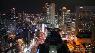 大阪キタ 梅田周辺の展望台からの夜景 Night View of Umeda Kita-ku Osaka Japan thumbnail