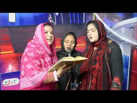 Kalvari Song By ...baji Sara Baji Hina Baji Seemi