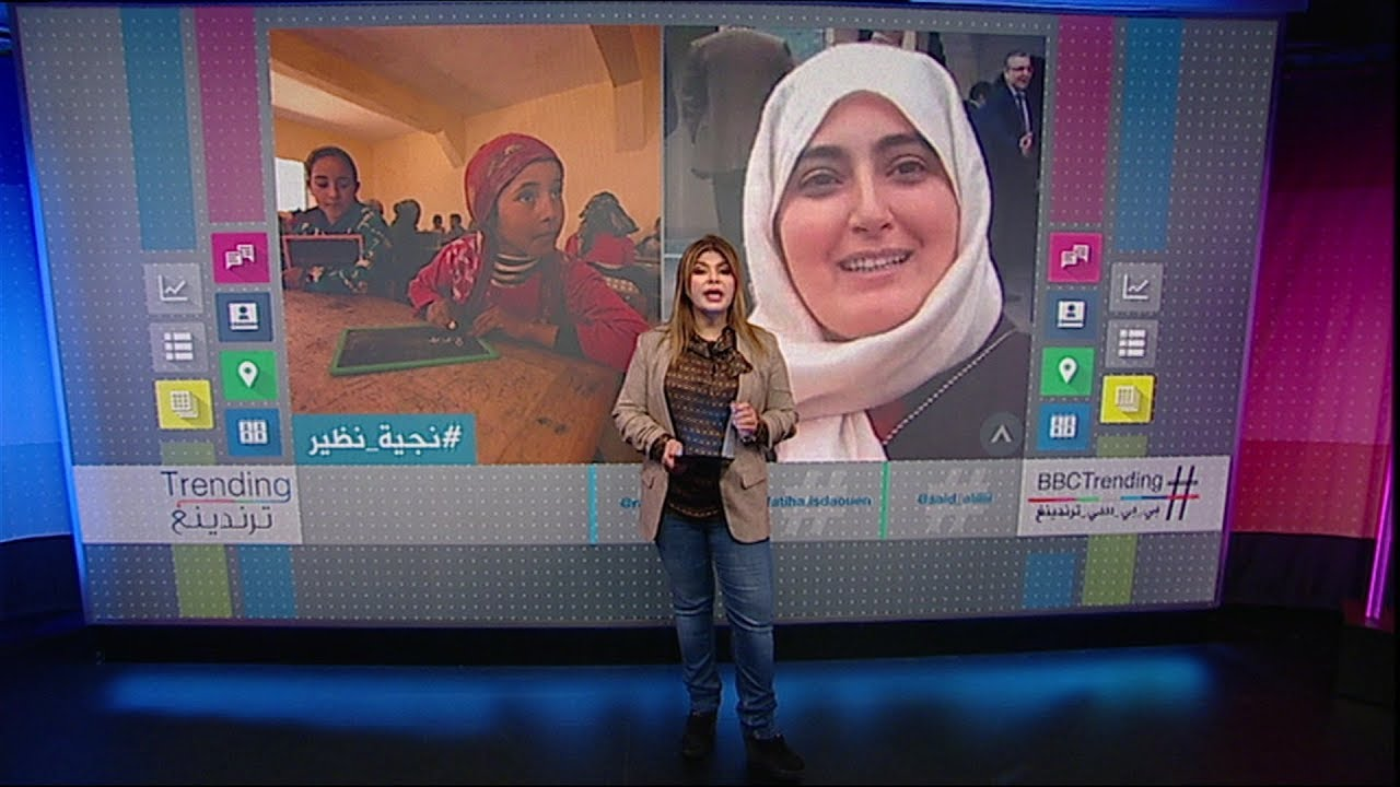 سيدة أعمال من #المغرب تتبرع بأكثر من مليون دولار من أجل التعليم   #بي_بي_سي_ترندينغ