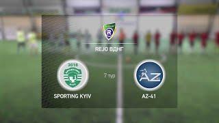Обзор матча Sporting Kyiv AZ 41 Турнир по мини футболу в Киеве