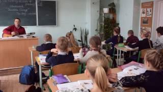 Урок английского в 5 классе