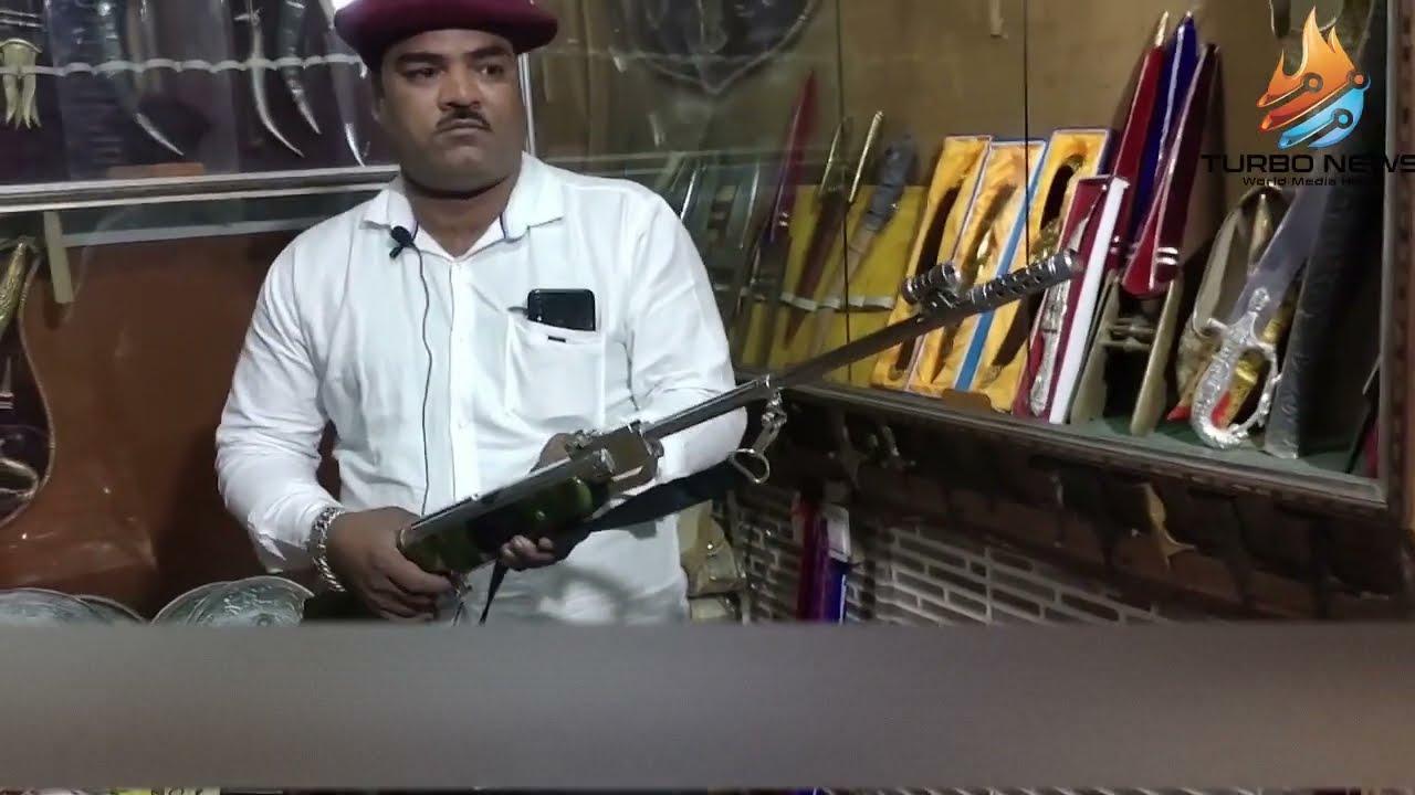 Indian Sword Market Jodhpur New तलवारे,बंदुके,छुरा ,छुरी  Indian Chipest Weapons Market Rajasthan