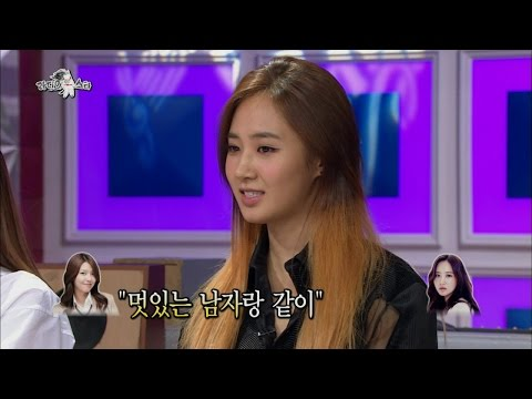 Got7-딱좋아 (Just Right) JackYul Ver. from YouTube · Duration:  3 minutes 43 seconds